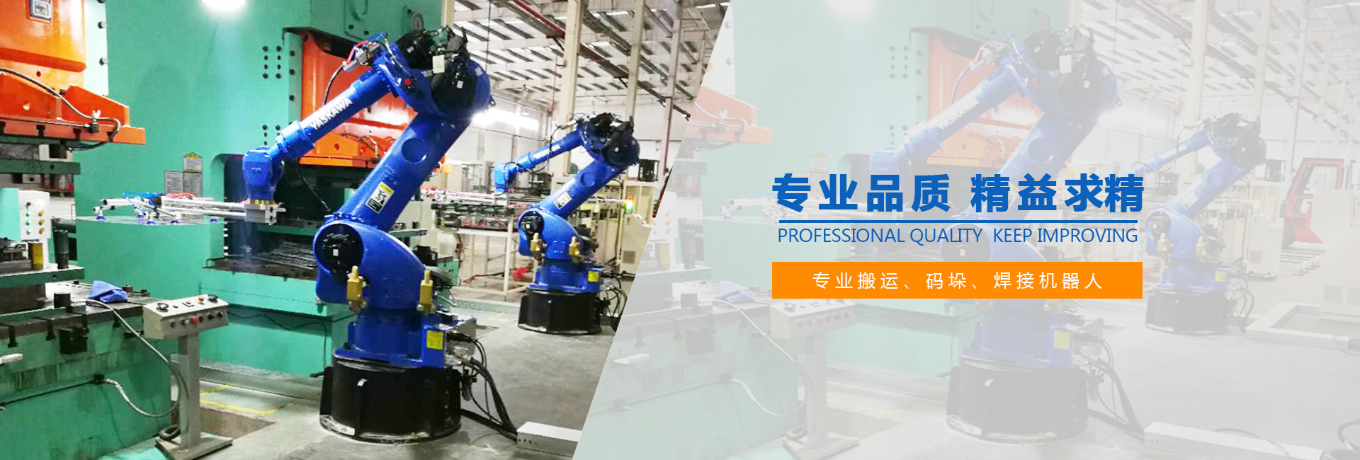自动化冲压机械手,搬运码垛机器人,冲压自动化设备